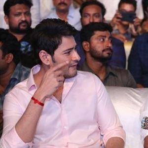 Maharshi Movie Pre Release Event Photos