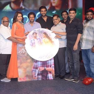 Tholi Prema Movie Audio Event Photos