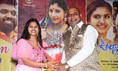 Ullala Ullala Movie Press Meet Stills Set 1