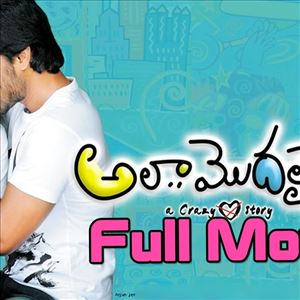 Ala Modalaindi Telugu Full Movie