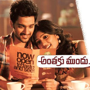 Anthaku Mundu Aa Tarvatha Full Movie