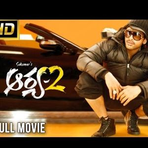 Arya 2 Telugu Full Movie