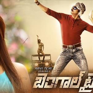 Bengal Tiger Telugu Full HD Movie