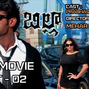 Billa Telugu Full Length Movie