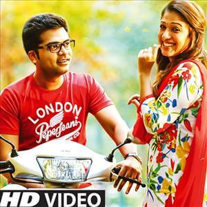 Idhu Namma Aalu Full Movie Tamil