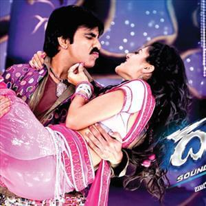 Daruvu Telugu Full Movie