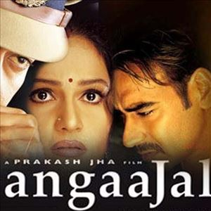 Gangaajal Super Hit Hindi Full Movie