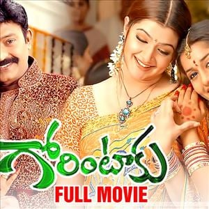 Gorintaku Telugu Full Movie