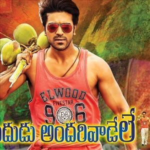 Govindudu Andarivadele Telugu Full Movie