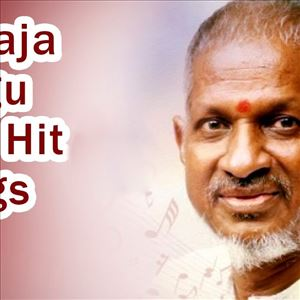 Ilayaraja Telugu Super Hit Melody Songs