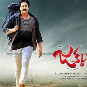 Jakkanna Telugu Full Movie HD