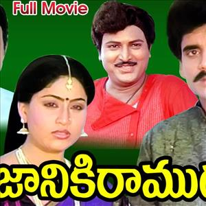 Janaki Ramudu Telugu Full Movies