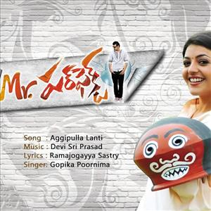 Mr Perfect Telugu Full Movie HD