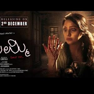 Mummy Kannada Full Movie | Priyanka Upendra