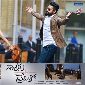 Nannaku Prematho 2016 Full HD Telugu Movie