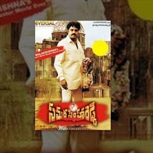 Samarasimha Reddy Telugu Full length Movie