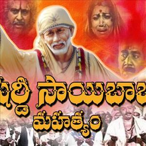 Sri Shirdi Sai Baba Mahatyam Full Movie