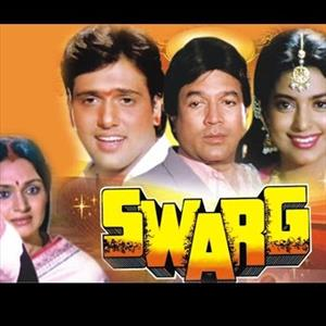 Swarg Full Hindi HD Movie - Super Hit Movie