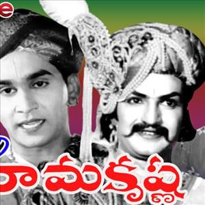 Tenali Ramakrishna : Full Movie