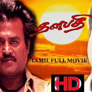 Thalapathi Tamil Full Movie HD