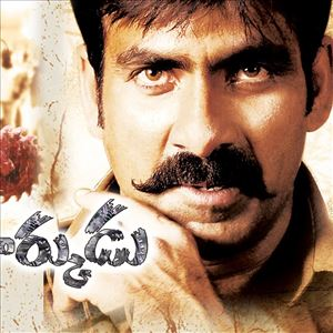 Vikramarkudu Telugu Full Length Movie
