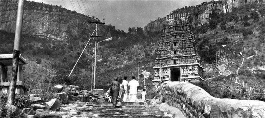 1940S Rare & UNseen Photos of Tirumala Tirupathi