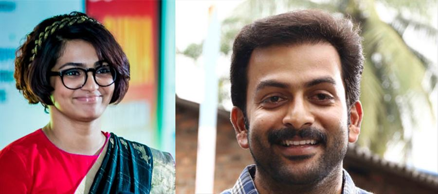 Second official poster of Prithviraj's 'My Story' is out