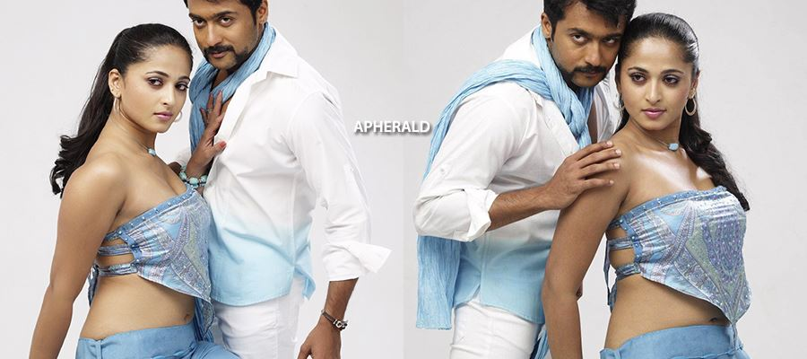 'SINGAM' Combo is Back again