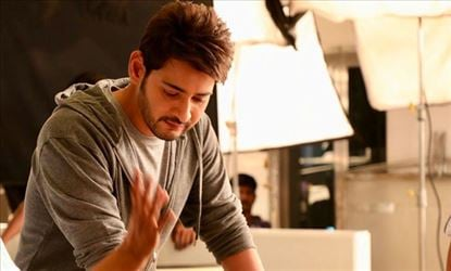 #Maharshi Bookings will break #AvengersEndGame records - Here's Why!