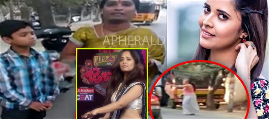 Adult TV Anchor cum Actress Anasuya breaks a School Kids mobile for taking her Photo - VIDEO inside