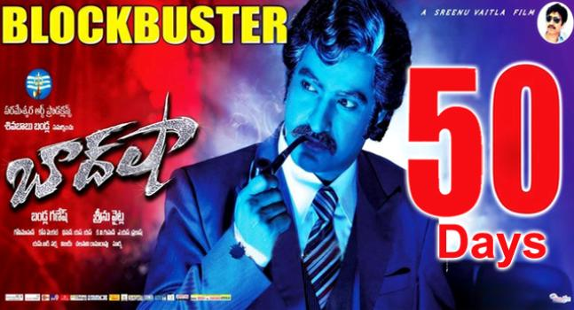 Baadshah 50 days collections details