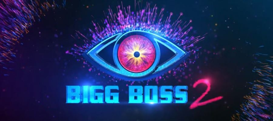 #BiggBoss Season 2 - Host ? How Many Days ? Participants ? Starting Date ? And all you Need to Know... IS HERE !!!