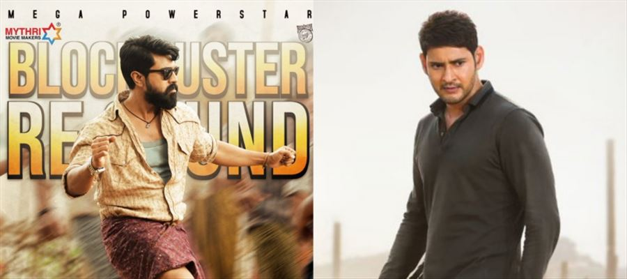 Box-Office: The Common Factor behind the Success of 'BHARAT ANE NENU' and 'RANGASTHALAM'