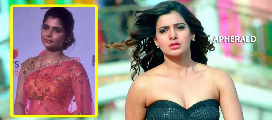 Singer who was sexually harassed gets Akkineni Princess support