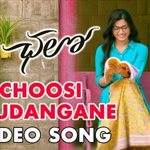 Choosi Chudangane Full Video Song