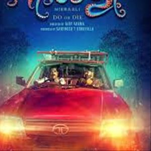 NEERALI (നീരാളി) OFFICIAL TRAILER| Mohanlal
