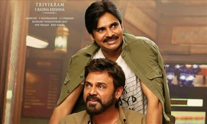 FIRST WEEK World-Wide Collections Prove 'Agnyaathavaasi' is THE BIGGEST LOSS in TFI History