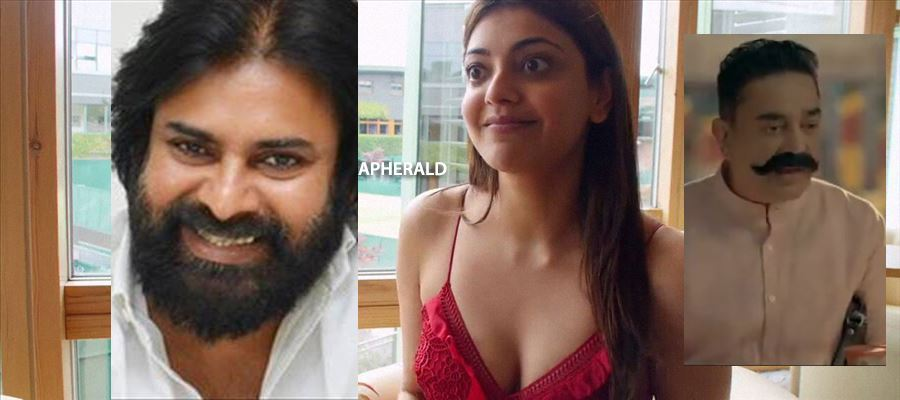Janasena and MNM parties to come together in movie along with Kajal...