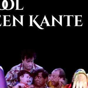 Ek Phool Teen Kante | Full Movie