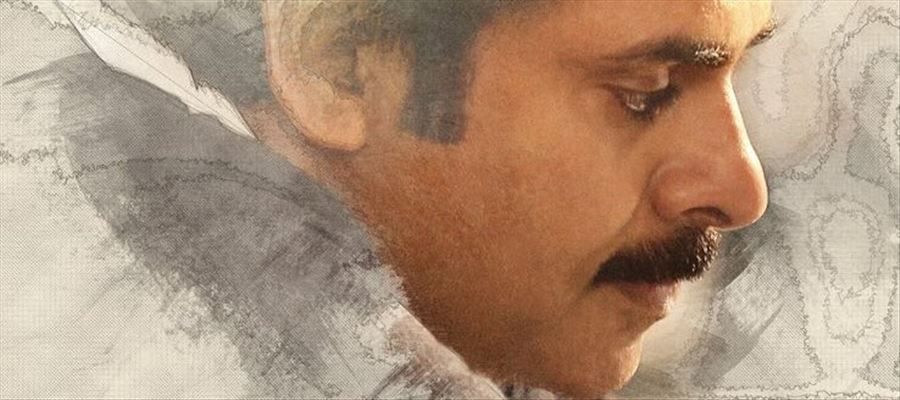 Power Star's Powerful Title is just a Rumour ?!?