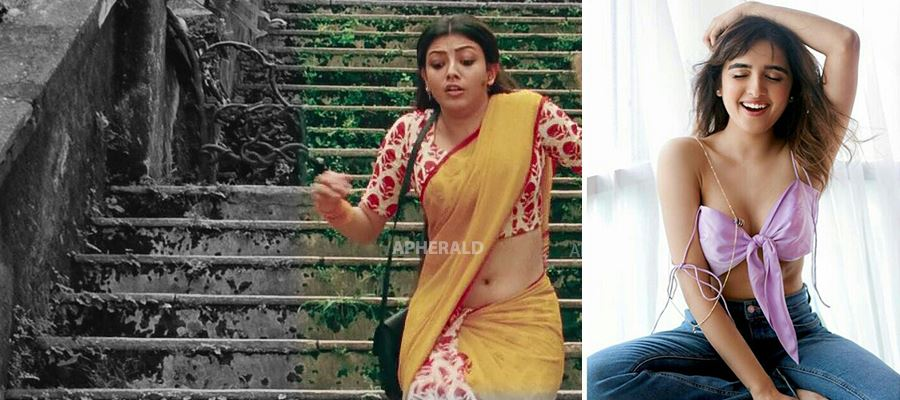 Just a slip with Kajal Aggarwal... But can he strike with this Young Beautiful Hot Actress?