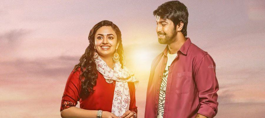 FIRST REPORT - VIJETHA - Another FLOP Debut from 'MEGA' Family...