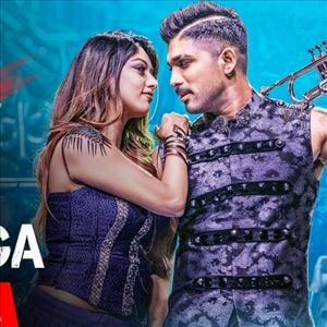 Iraga Iraga Lyrical | Naa Peru Surya Naa Illu India Songs