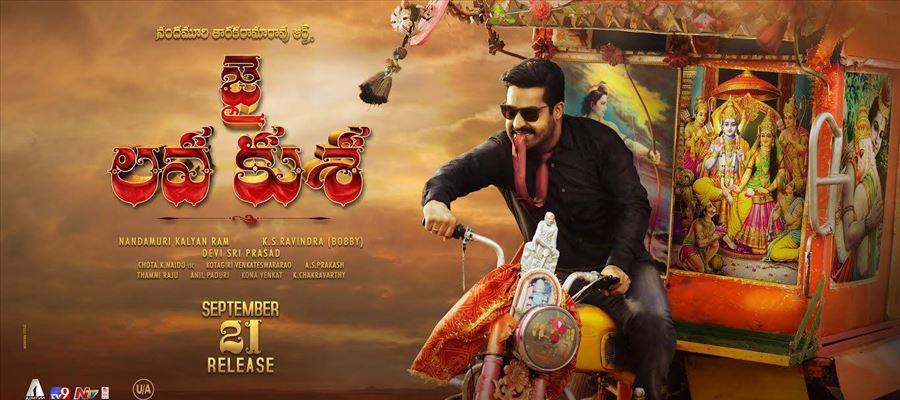 Jai Lava Kusa 10 Days Collections