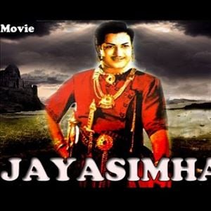 Jayasimha Telugu Full Movie