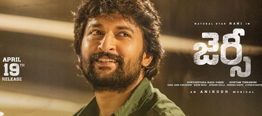 Jersey First Day Collections