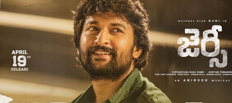 Jersey First Weekend Collections