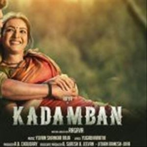 Kadamban (2017) Full Hindi Movie