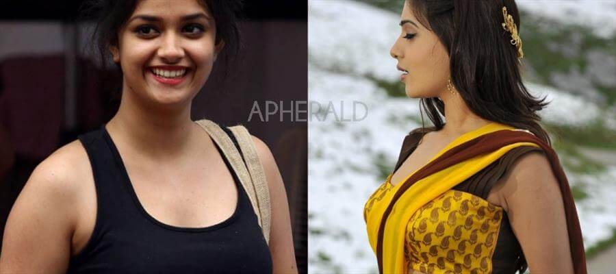 """It's just """"TOO SMALL"""" for SAMANTHA and """"TOO BIG"""" for KEERTHI SURESH"""