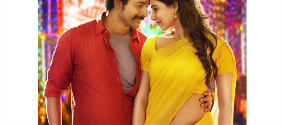 Samantha's Romance as a Teacher will be the Selling Point of the Movie
